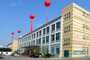 SHENZHEN RILAND INDUSTRY CO., LTD