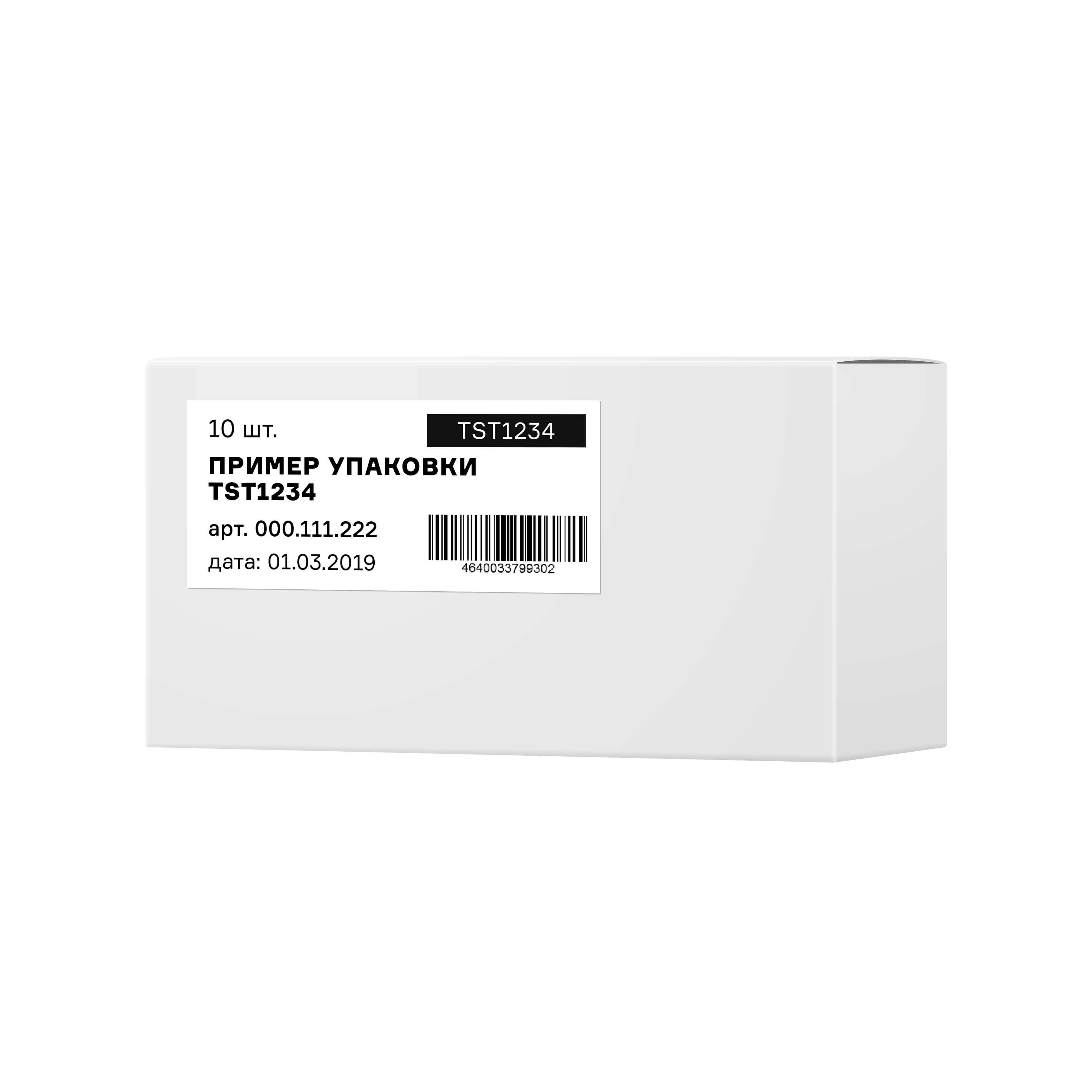 Сопло газовая линза d6,5мм (TIG TP 17/18/26) № 4 IPT1719