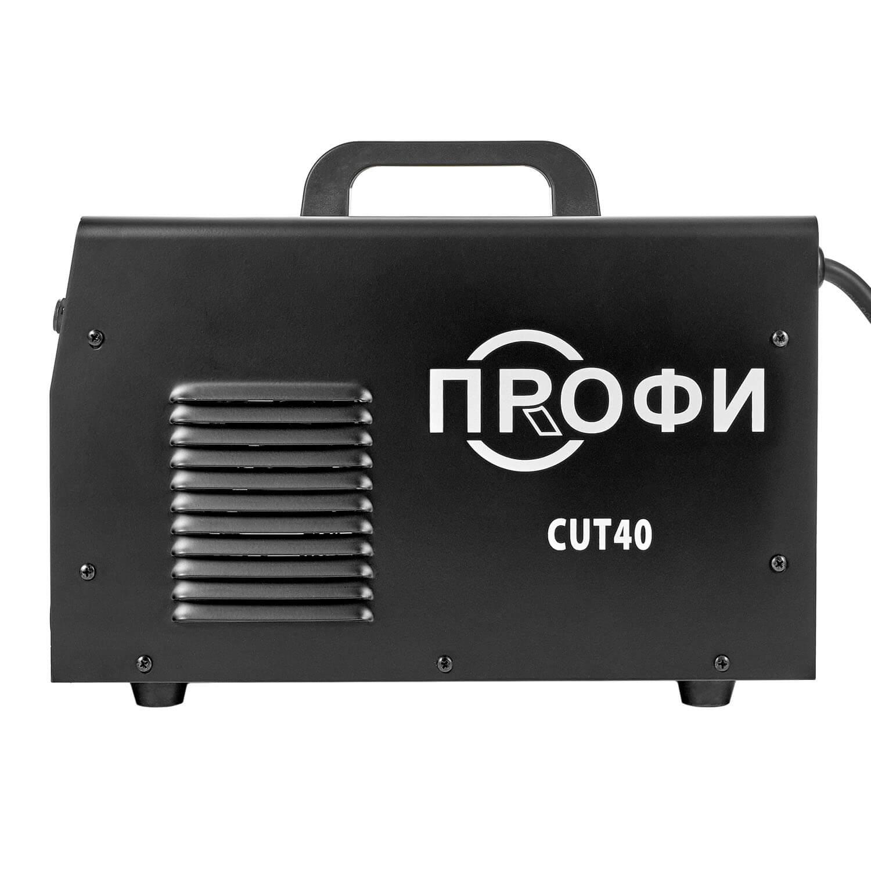ПРОФИ CUT 40