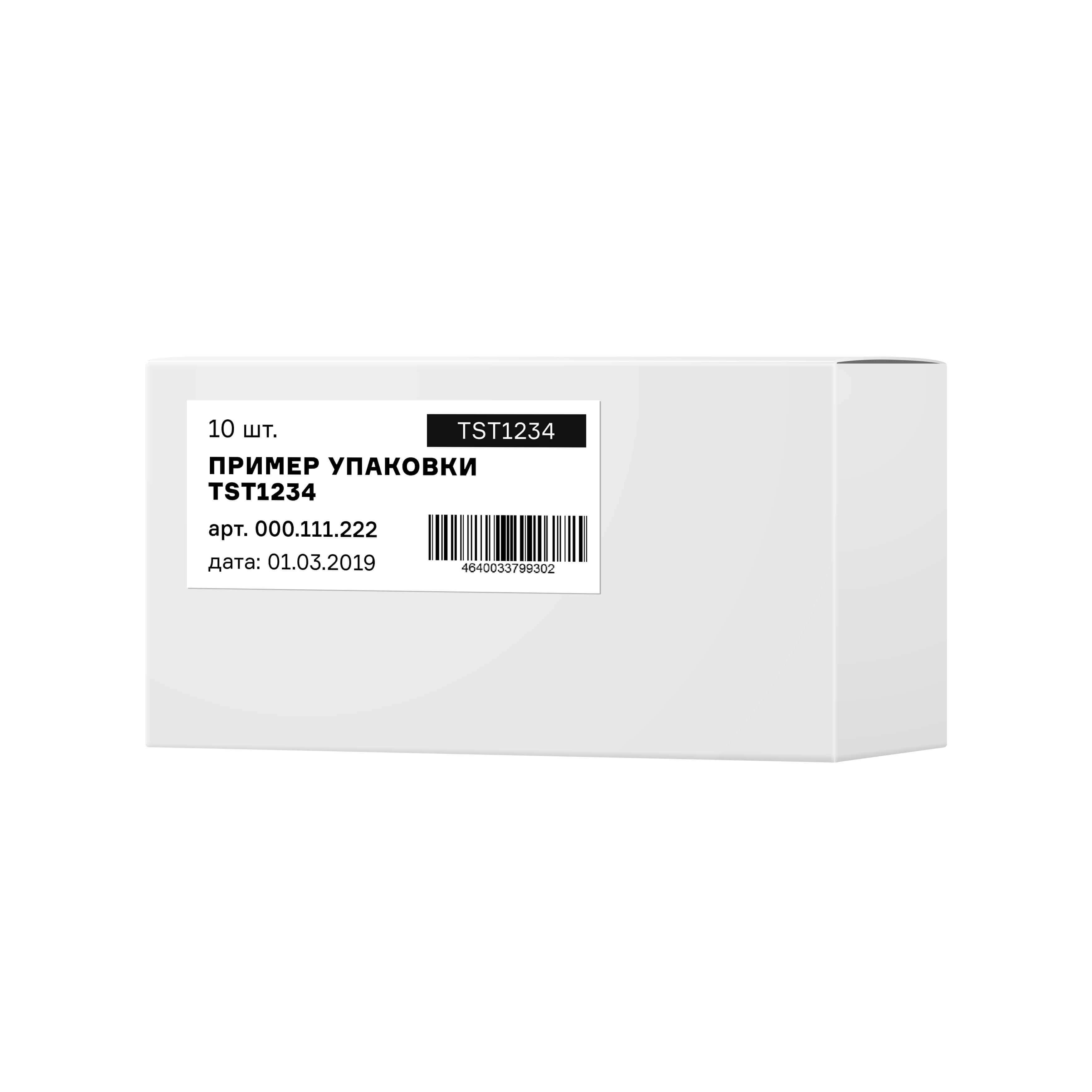 Сопло газовая линза удл. d6,5мм (TIG TP 9/20/25) № 4L IPT0920