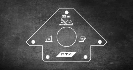 Обзор магнитных фиксаторов ПТК