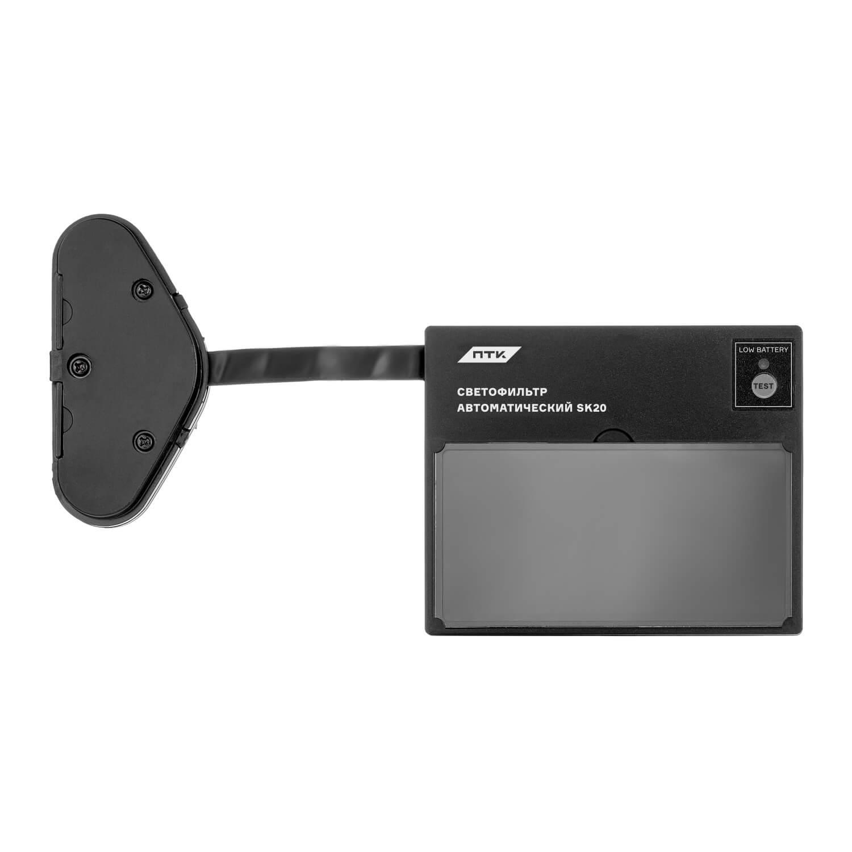 Светофильтр автоматический SK20
