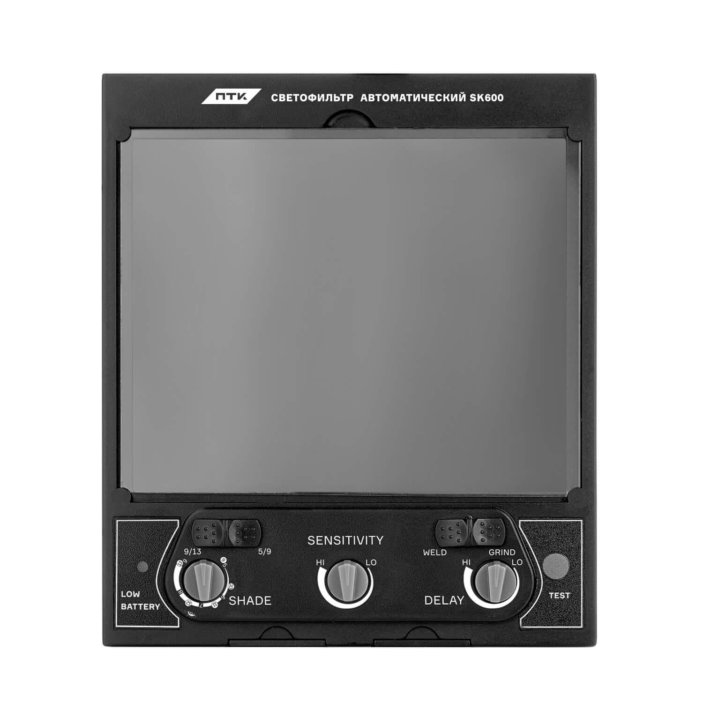 Светофильтр автоматический SK600