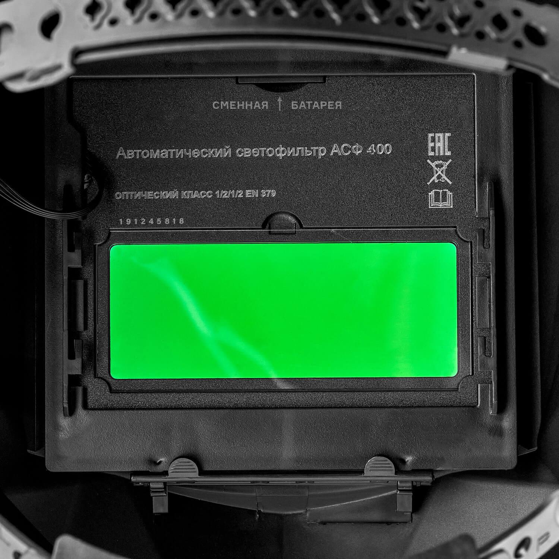 Маска сварщика хамелеон АСФ 400, чёрная
