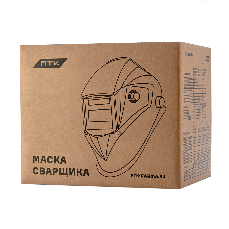 Маска сварщика хамелеон ТИП II, SK 10 TC, чёрная