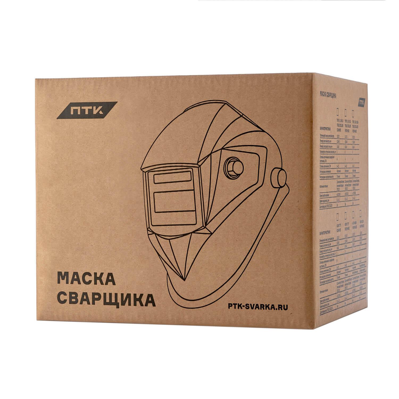 Маска сварщика хамелеон ТИП II, SK 10 TC, синяя